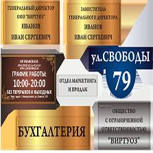 ТАБЛИЧКИ - РПК DMV