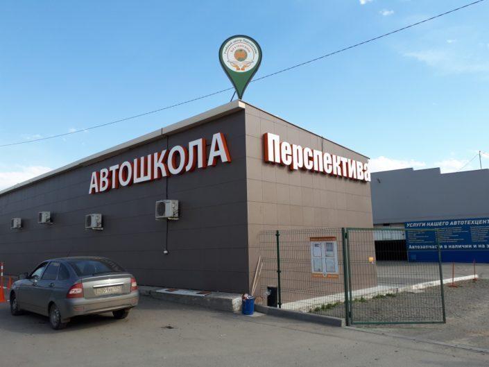 Портфолио РПК DMV